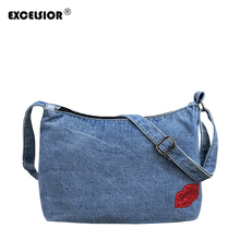 EXCELSIOR Лидер продаж дамские сумки деним Винтаж плечевым ремнем модные сумки для Для женщин Портативный сумки Массаж женская сумка G1848