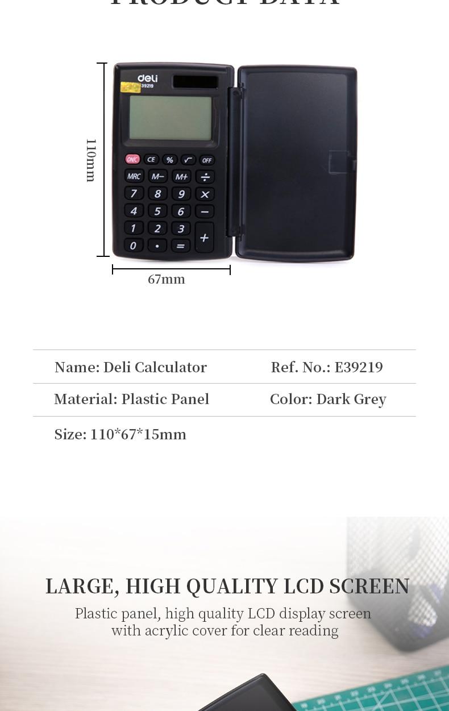 E39219-Calculator-_02