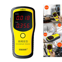 Digital Formaldehyde Detector Meter Formaldehyde Air Tester Sensor HCHO & TVOC Meter Air Analyzers LCD Display in Room Car цены