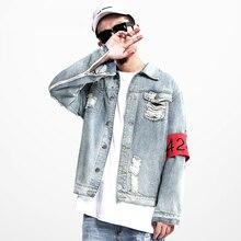 424 FourTwoFour Новый Евро-Америка Улица Уничтожить Мыть Проблемных Джинсовой Куртки Мужчины Прилив Бренд Свободные Куртки chaqueta hombre