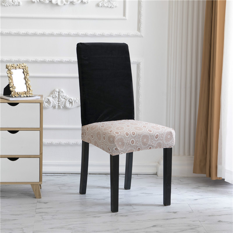 MECEROCK  Seat Covers Spandex Wedding Banquet Dining Chair Covers Without Backrest Chair Cover