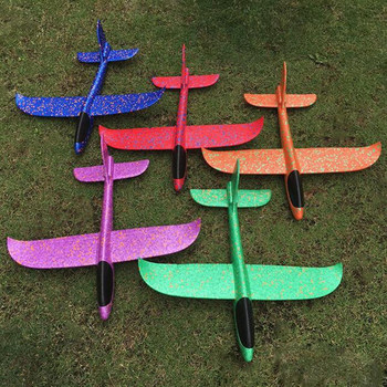 48cm Aircraft Flying Glider Toy For Children Outdoor Game Hand Throw Flying Glider Planes Toys For Children Foam Aeroplane Model