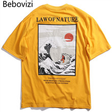 Bebovizi Harajuku Hip Hop Japanese Embroidery Funny Cat Wave Printed T Shirt 2019 Summer Japan Style Casual Streetwear Tshirt