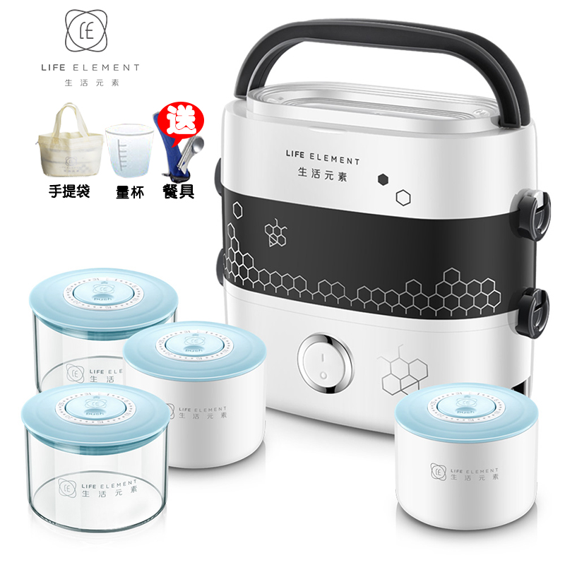LIFE ELEMENT Ceramics Electric Lunch 2 Layers Insulation Box Pluggable Heating and Cooking Rice Pot Mini Hot Rice Cooker electric digital multicooker cute rice cooker multicookings traveler lovely cooking tools steam mini rice cooker