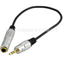 6.35mm Female to 3.5mm Male Plug Jack Stereo Hifi Mic Audio Extension Cable free shipping(China)