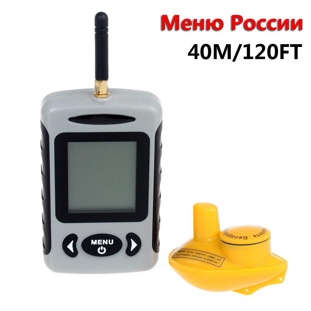 2018 Marine GPS sans fil Portable détecteur de poisson 40 M/120FT Menu russe Sonar chanceux profondeur sondeur alarme océan rivière lac Tracker