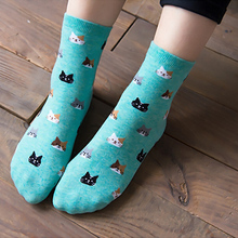 Sale 1 Pair Fashion 5 Colors  Women Lovely Cat Animal Cartoon Casual Cotton Socks