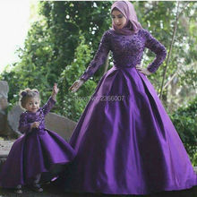 Purpel long prom dresses 2017 Stain Muslim lace appliques a line prom gowns Long Sleeves Hijab Custom made Special orcassion
