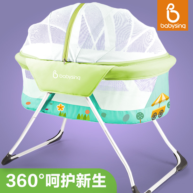 Babysing Fashion Folding Infant Crib, Lightweight Portable Baby Bed, Baby Bed With Mosquito Net, Aluminum Alloy Frame