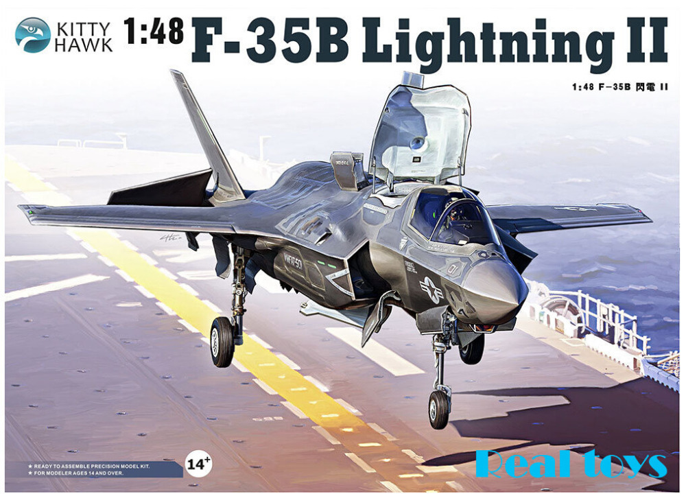 Kitty hawk KH80102 1/48 F-35B Lightning II plastic model kit