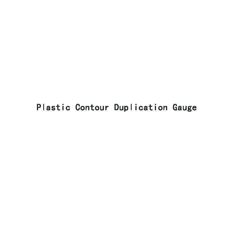 De plástico de la duplicación de
