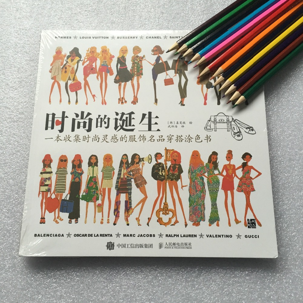 12 Color Pencils+Fashion Coloring Book Secret Garden Style Adult Children Stress Relieve Graffiti Painting Drawing Book Korean