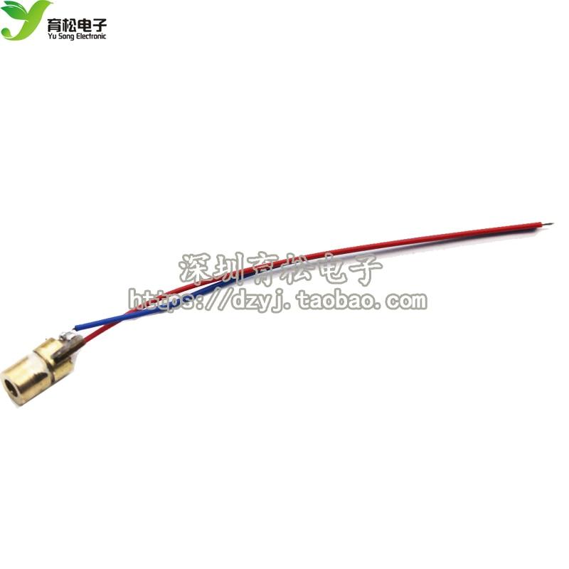5V laser head laser diode spot copper semiconductor laser