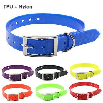 ¡Novedad! collar para perro de alta calidad TPU + nailon, desodorante resistente al agua, suciedad resistente, collares de fácil limpieza, suministros para mascotas en 7 colores