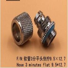 2 개/몫 G1/4 수냉식 호스 퀵 스크류 조인트 워터 파이프 헤드 8X12MM 워터 파이프 연결