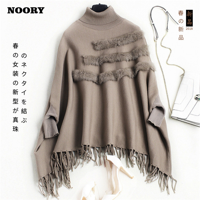 Batwing Sleeve Tassels Lap Loose Plus Size Sweater Turtleneck Soft Warm Fur Oversized Pullover Jumper Sueter Mujer 2018 Winter
