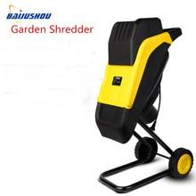 BAIJUSHOU бренд большой мощности 2500 Вт садовый измельчитель/Измельчитель дерева с кабелем питания 10 м