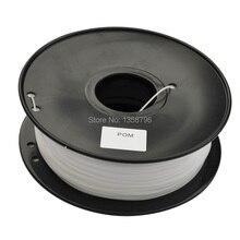 white color 3d printer filament POM(Polyformaldehyde) 1.75mm/3mm 1kg plastic Consumables Material MakerBot/RepRap/UP/Mendel