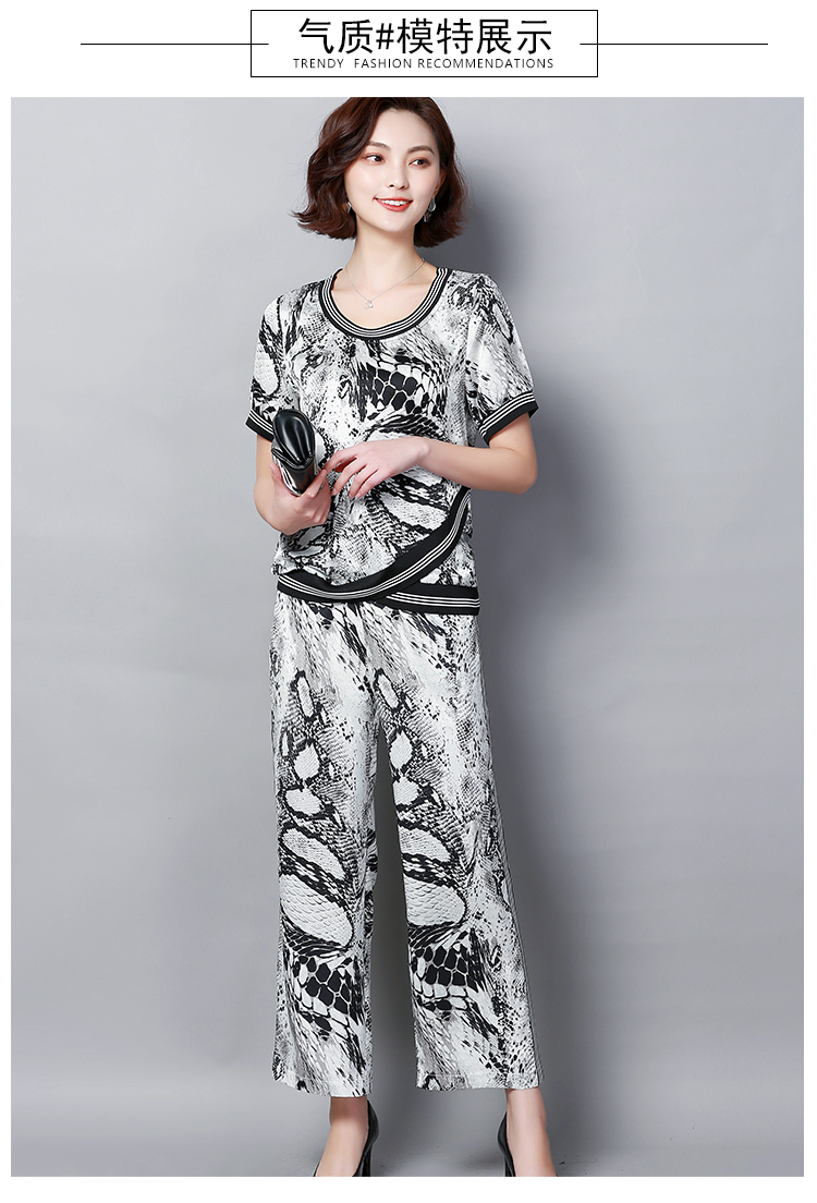 Plus Size Summer Snake Printed Two Piece Sets Women Short Sleeve Tops And Wide Leg Pants Suits Casual Elegant Korean Womens Set 43