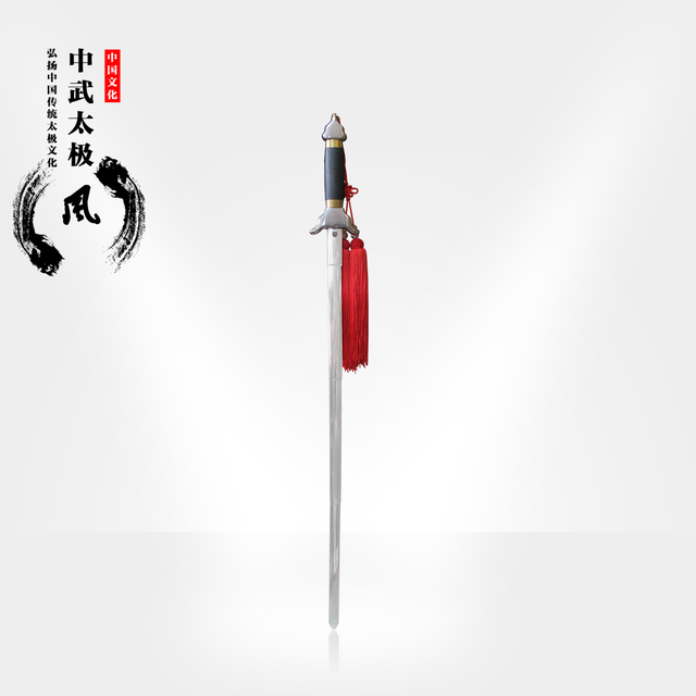 Нержавеющая сталь телескопические меч тай-чи меч отправить мужчин и женщин, выполняющих упражнения Jiansui