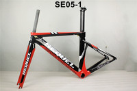 2016 New Carbon Bike Frame SE05 1 T1000 Carbon Fiber Bicycle Customized LOGO Carbon Road Bicycle