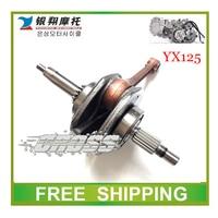 YINXIANG YX125 125CC 140cc 150cc taotao kayo bse dirt pit bike horizontal ENGINE crankshaft parts 125c accessories free shipping