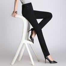 Брендовые брюки, высококачественные черные джинсы, женские брюки с высокой талией, Эластичные Обтягивающие джинсы, женская одежда s, джинсы размера плюс 34