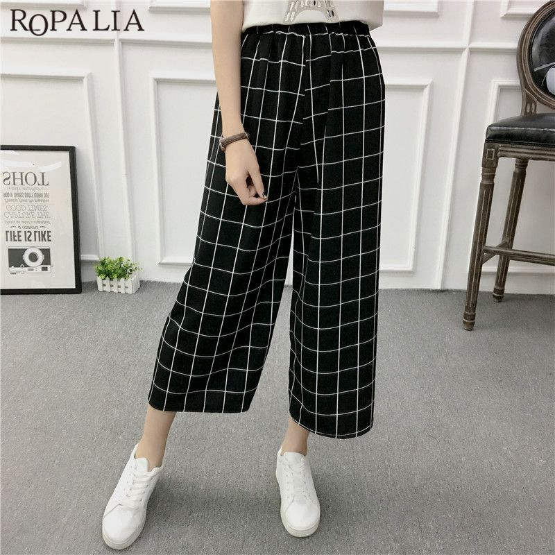 ROPALIA Women New Summer Wide Leg Pants Casual Loose High Elastic Waist Harem Belt Striped Elasticated Trousers