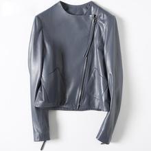 Women Motorcycle Genuine Natural Leather Sheepskin Jacket E1017-004