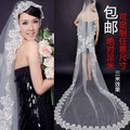 Bridal veil long trailing 3 meters lace wedding dress formal dress accessories white