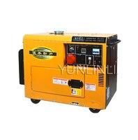 Двойное напряжение небольшой бытовой бесшумный дизельный генератор 60 70дб низкий уровень шума экономичный удобный инструмент для производ
