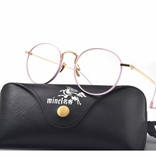 872fcbab99 MINCL   Korean metal fine lines border glasses students anti-blue female  models art tide