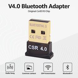 Easyidea Bluetooth адаптер USB ключ для компьютера PC беспроводной USB Bluetooth передатчик 4,0 музыкальный приемник Bluetooth адаптер