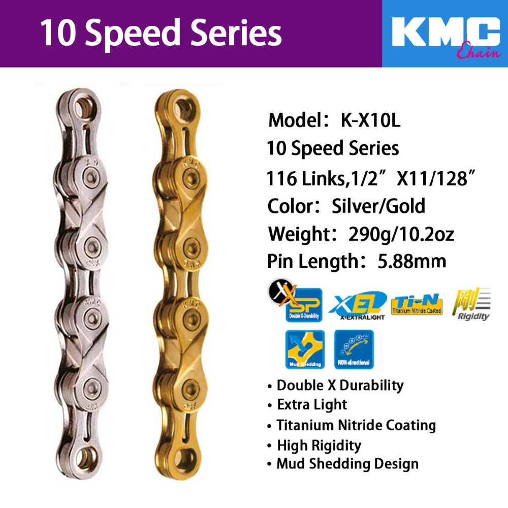 kmc-chain-x10-x10sl-X10ept-x10el-x10-93-