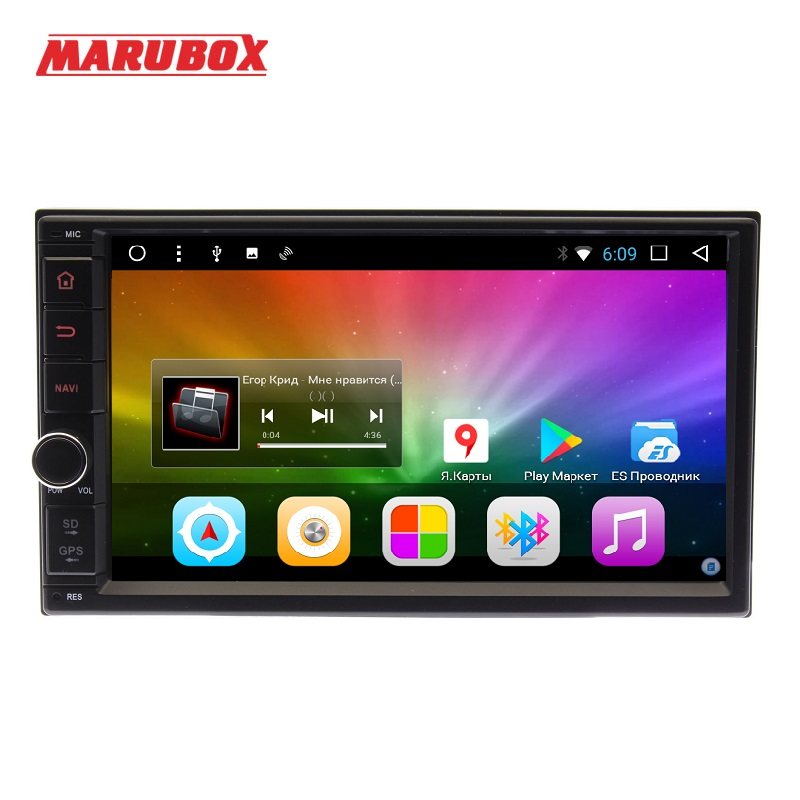 MARUBOX M706DT8 Universal Double 2 Din multimedia player Octa 8 Core Android 8,1 2GB RAM, 32GB,GPS,Radio,Bluetooth,NO DVD marubox 7a701dt8 car multimedia player universal for toyota 8 core android 8 1 radio chips tef6686 2gb ram 32g rom gps usb