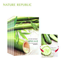 Nature Republic korean Sheet Mask Plant Bamboo Facial Mask Moisturizing Oil Control Black Head Remover Skin Mask Face Care