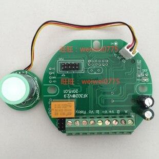 O2 CO H2S NO2 NO O3 SO2 NH3 capteur électrochimique de gaz pilote carte émetteur Module