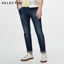 SELECTED Джинсовые брюки с эффектом поношенности из хлопковой смеси C