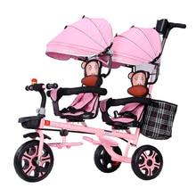 Детский трехколесный велосипед для близнецов, детский велосипед, 1-3-7 лет, Детская портативная тележка большого размера