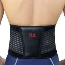 New Kuangmi Fitness Protection Belt High Elasticity Breathable Waist Belts Lumbar Back Brace Support Bodybuilding