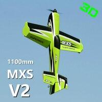 FMS 1100MM 1.1M MXS V2 Green 4CH 3S Durable EPO Aerobatic 3D PNP RC Airplane Radio Control Hobby Model Plane Aircraft Sports