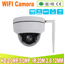 Security PTZ Camera Dome Pan / Tilt / Zoom 4X Camera Wifi Outdoor Network Wireless 1080P P2P Mini Wi-Fi Camerag Can Do Audio