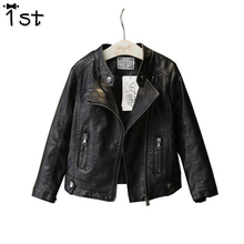 1ST 2018 New Fashion Spring And Autumn And The Wind PU Leather Leather Coat Baby