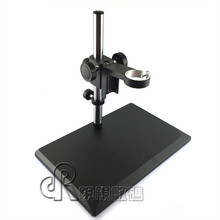 On sale Multifunctional Focusing Lifting Bracket Stand for Electronic Digital Microscope Eyepiece Industrial Camera XDC-10A