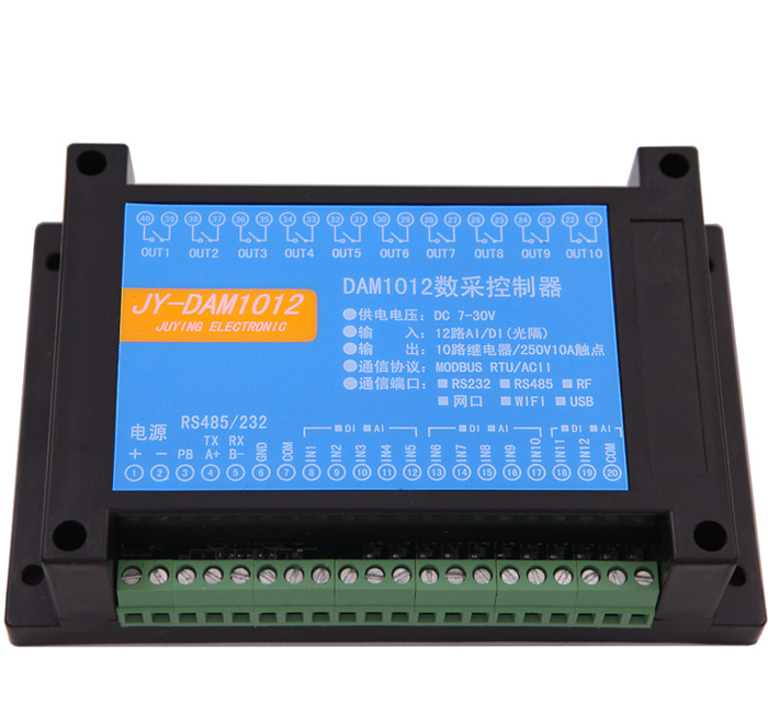 10DO6AI6DI combination module analog quantity acquisition switch quantity input relay output control automatic equipment