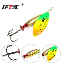 FTK new 1PC  Long Cast Size2-Size3 Fishing Lures Hook Spinner Spoon Lures With  Treble Hooks ftk 99