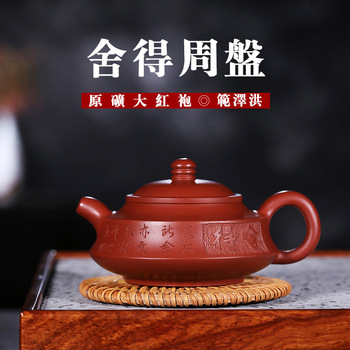 Teapot Full Manual Willing To Bright Red Fan Fan Hong Kong Teapot Tea Set Wholesale A Piece Of Generation Hair Direct Selling
