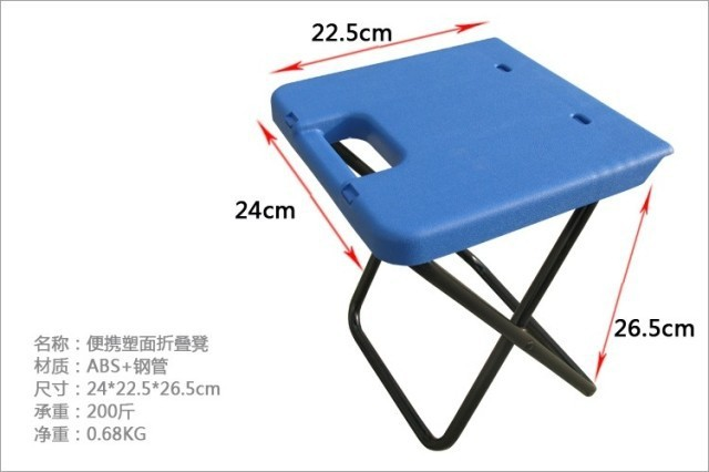 Folding Fishing Chair Metal And Plastic Folding Stools