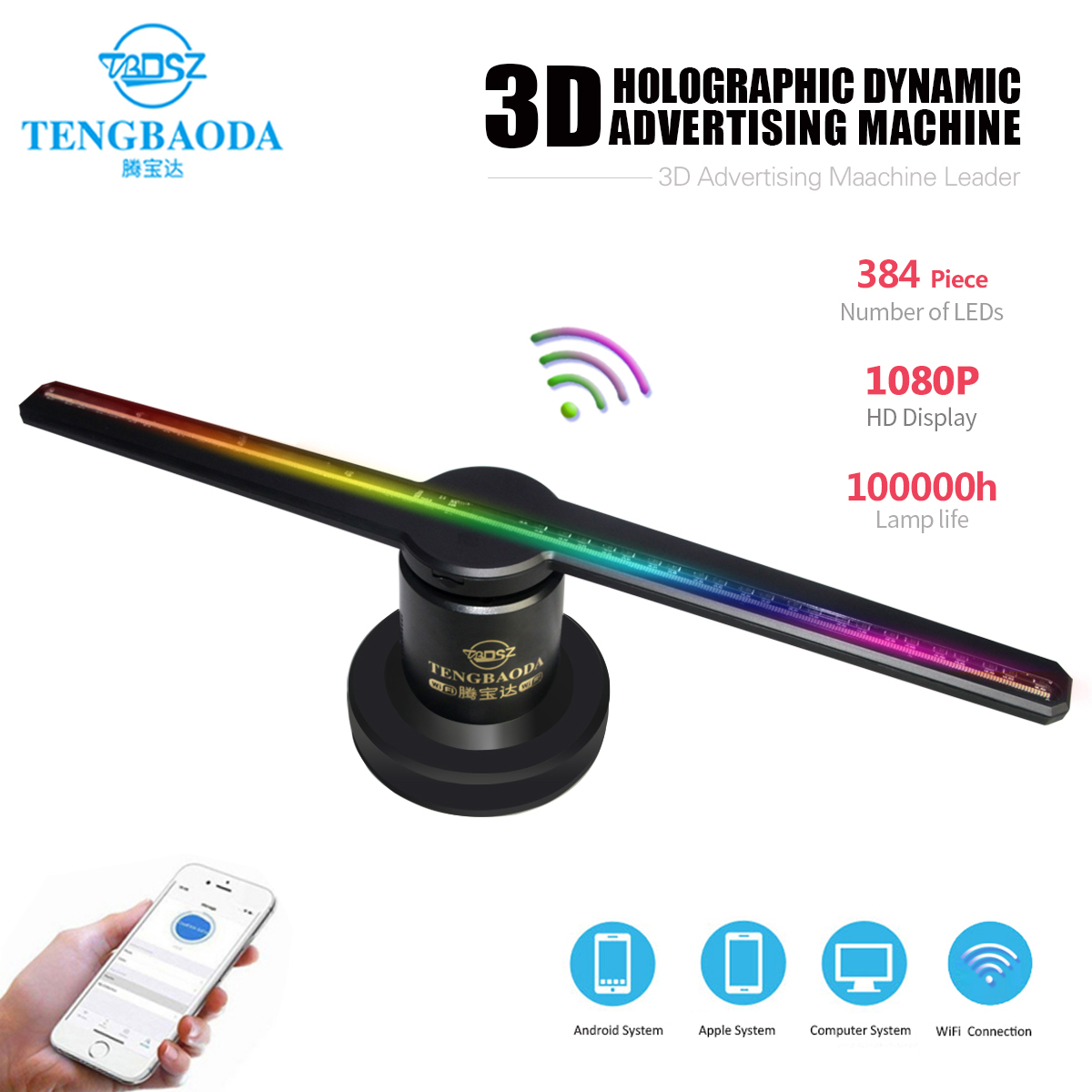 TBDSZ holograma 42cm/16.5 Wifi 3D Holographic Projector Hologram Player Naked Eye LED Display Fan Advertising Light APP Control image