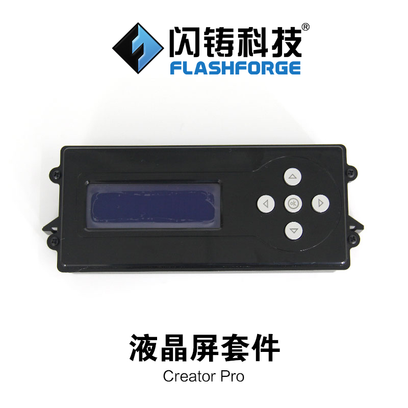 A Funssor LCD controller panel for Flashforge Creator Pro 3D printer LCD panel Fast ship a funssor 1set flashforge dual extruder assembly kit for flashforge 1 75mm fast ship